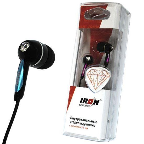 Изображение Нaушники IRON Selection Diamond вакуумные для MP3 H-112 (колба) чёрно-голубые