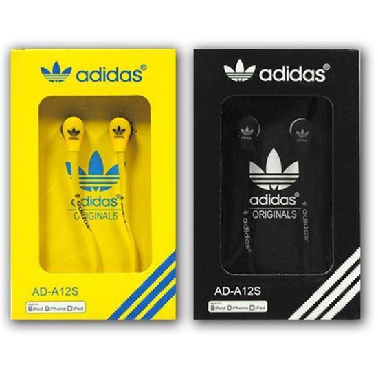 Изображение Наушники вакуумные Adidas AD-A12S (MP3, CD, iPod, iPhone, iPad) в коробке жёлтые