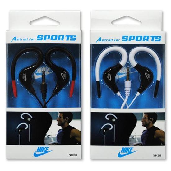 Изображение Наушники спортивные с креплением на ухо Nike NK38 (MP3, CD, iPod, iPhone, iPad) в коробке