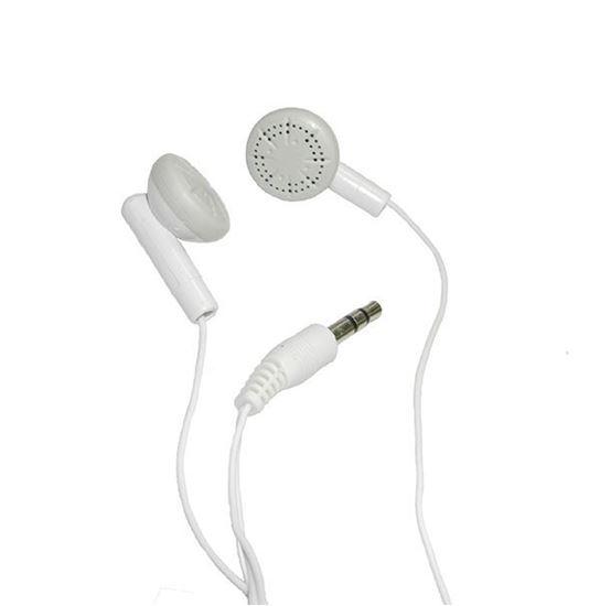 Изображение Нaушники для MP3 белые №1