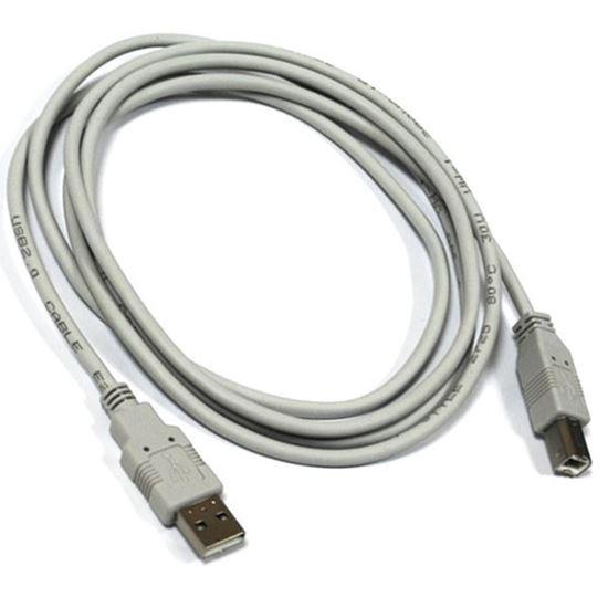 Изображение  Кабель USB для принтера К-518 1,8 м