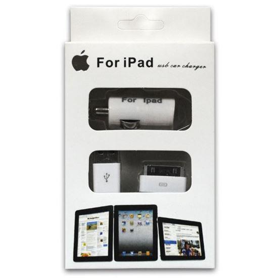 Изображение Набор 2 в 1 автомобильное з/у USB (2,1 А) + кабель для iPad Mini в коробочке