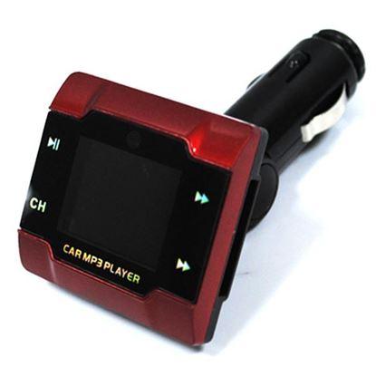 Изображение FM модулятор (FM-802) пульт, Micro SD, SD, USB