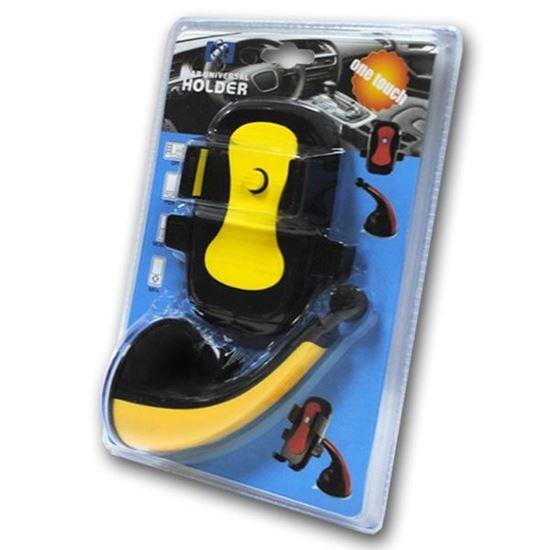Изображение Автодержатель на шарнирной ножке кресло JS-002 чёрно-жёлтый