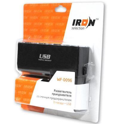 Изображение Автомобильный разветвитель прикуривателя iRon Selection WF-0096 3 гнезда +USB вход (12/24В)