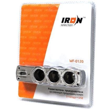 Изображение Автомобильный разветвитель прикуривателя iRon Selection WF-0120 3 гнезда +USB вход (12/24В)