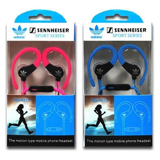Изображение HF гарнитура спортивная с креплением на ухо Adidas AD-A112 (iPod, iPhone, iPad) в коробке голубая