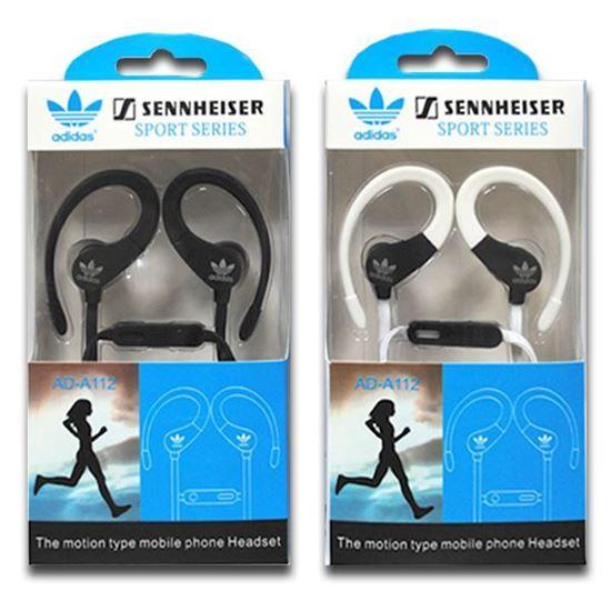 Изображение HF гарнитура спортивная с креплением на ухо Adidas AD-A112 (iPod, iPhone, iPad) в коробке чёрная