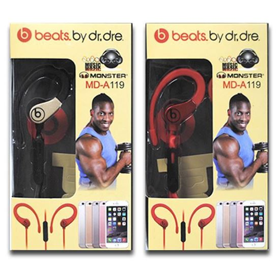 Изображение HF гарнитура спортивная с креплением на ухо Monster MD-A119 (iPod, iPhone, iPad) в коробке золотис.