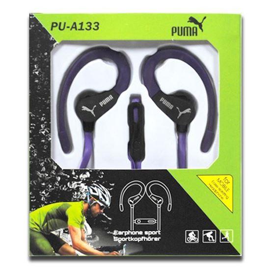 Изображение HF гарнитура спортивная с креплением на ухо PUMA PU-A133 (iPod, iPhone, iPad) в коробке фиолетовая