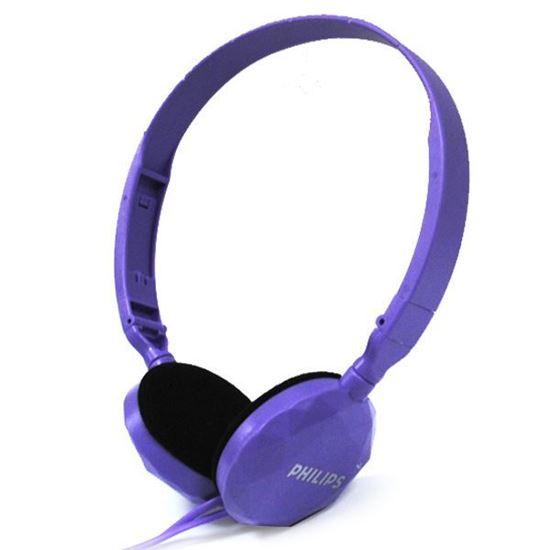 Изображение Гарнитура накладная PHILIPS MS-165 (MP3, iPod, iPhone, Samsung) в блистере фиолетовая
