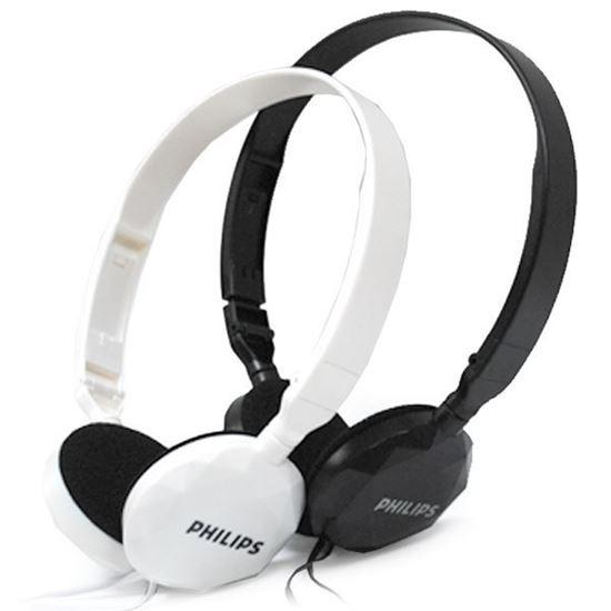 Изображение Гарнитура накладная PHILIPS MS-165 (MP3, iPod, iPhone, Samsung) в блистере чёрная