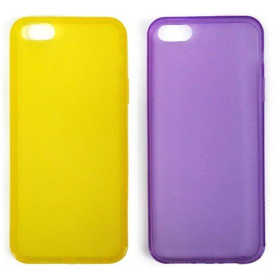 Изображение Задняя панель i-Best для iPhone 5/5S (тонкий силикон) матовая жёлтая