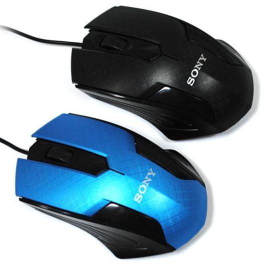 Изображение Мышь компьютерная проводная Acer рифлёная чёрно-голубая