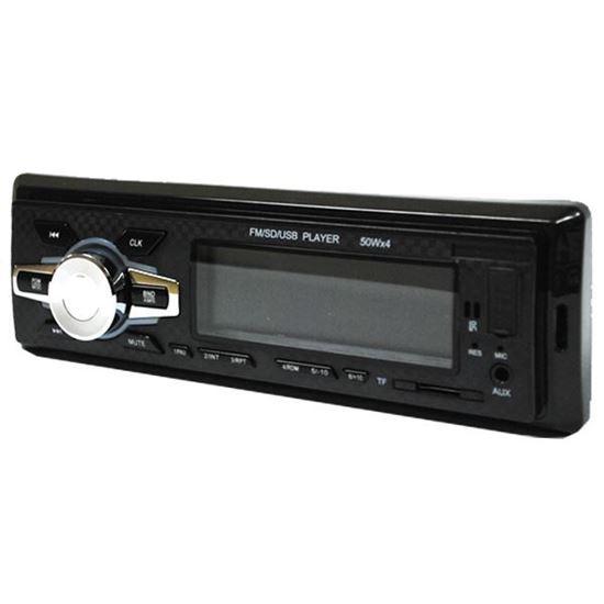 Изображение Автомагнитола PION-R 510 (1 DIN, USB, SD, 45W*4, AUX, цветной дисплей) чёрная
