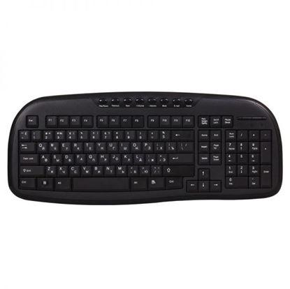 Изображение Клавиатура проводная мультимедийная Smartbuy 205 Black