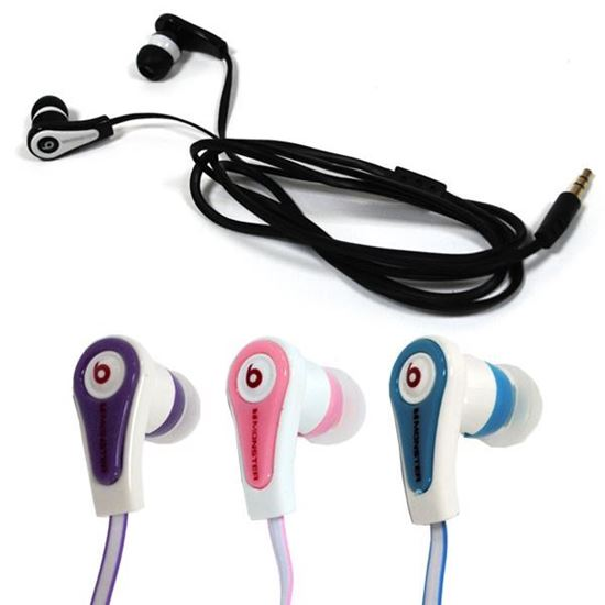 Изображение Наушники вакуумные Monster Beats № 4 (MP3, CD, iPod, iPhone) в пакете чёрные