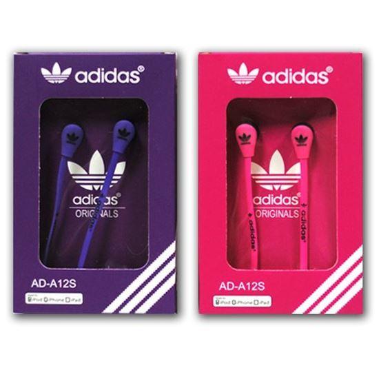 Изображение Наушники вакуумные Adidas AD-A12S (MP3, CD, iPod, iPhone, iPad) в коробке фиолетовые