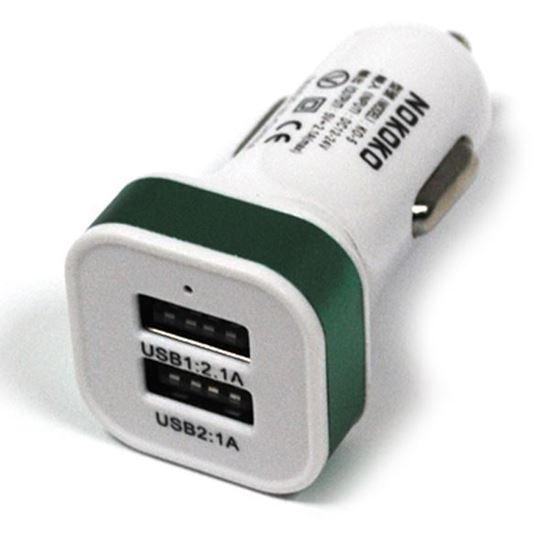 Изображение Автомобильный адаптер 2 USB в пакете IRON Selection квадратный белый с салатовой полосой (2.1A и 1А)