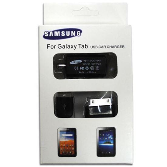 Изображение Набор 2 в 1 (mini) автомобильное з/у USB (2 А) + кабель для Samsung Galaxy Tab