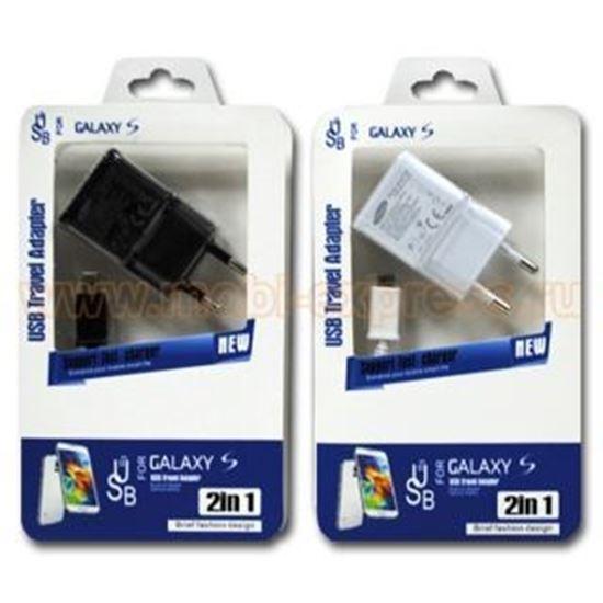 Изображение Набор 2 в 1 сетевое з/у USB + кабель для Samsung Micro USB в блистере