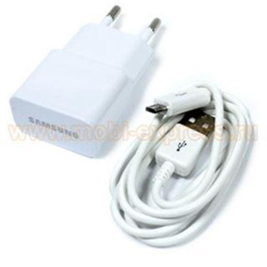 Изображение Набор 2 в 1 сетевое з/у USB + кабель для Samsung Micro USB в пакете белый
