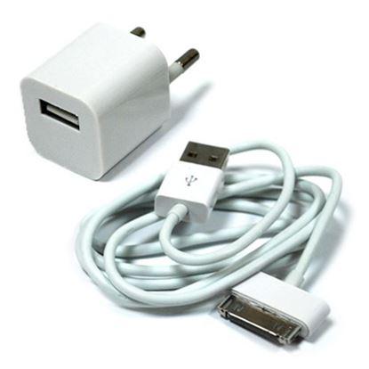 Изображение Набор 2 в 1 сетевое з/у USB квадратное+кабель для iPhone 3G/3GS/4/4S в пакете белый