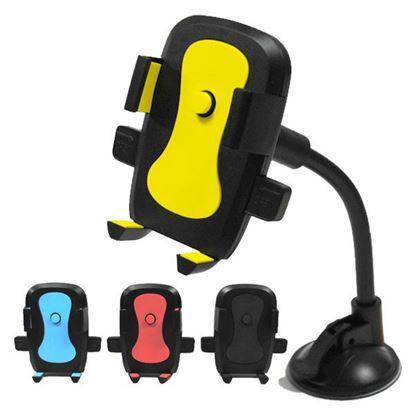 Изображение Автодержатель на длинной гибкой ножке кресло 011 чёрно-жёлтый