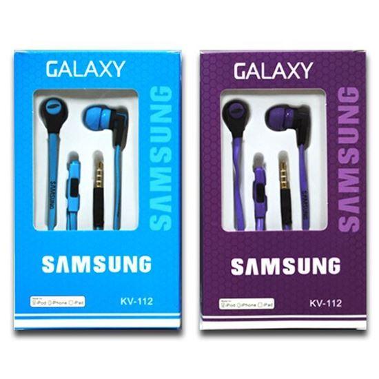 Изображение HF гарнитура вакуумная SAMSUNG KV-112 (Pod, iPhone, Samsung) в коробочке голубая