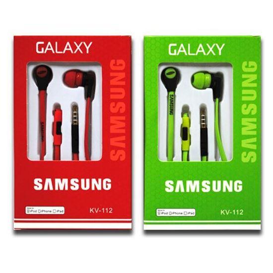 Изображение HF гарнитура вакуумная SAMSUNG KV-112 (Pod, iPhone, Samsung) в коробочке зелёная