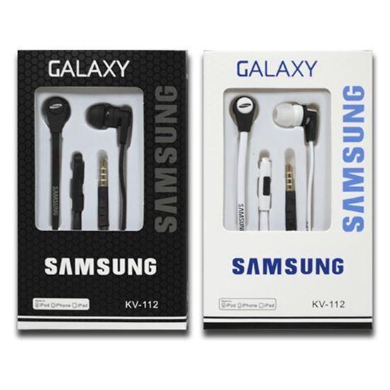 Изображение HF гарнитура вакуумная SAMSUNG KV-112 (Pod, iPhone, Samsung) в коробочке чёрная