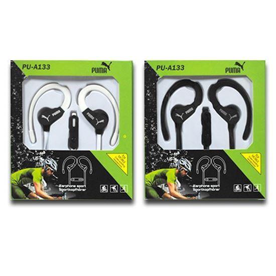 Изображение HF гарнитура спортивная с креплением на ухо PUMA PU-A133 (iPod, iPhone, iPad) в коробке чёрная