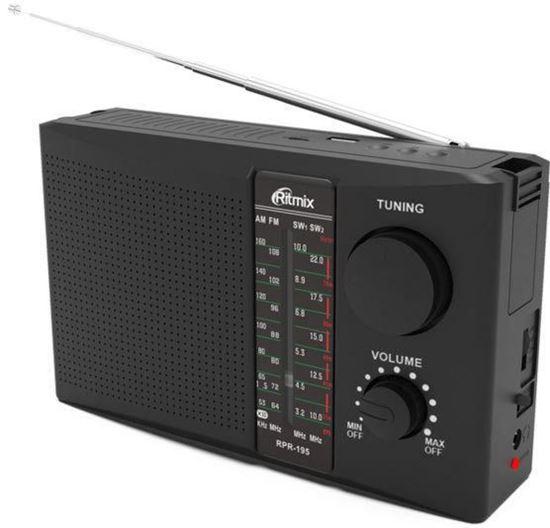 Изображение Радиоприёмник RPR-195