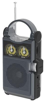 Изображение Радиоприёмник RPR-333